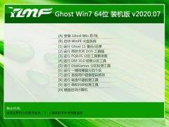 雨林木风Win7 娱乐装机版64位 2020.07