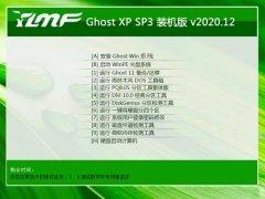 雨林木风Windows xp 精选装机版 2020.12